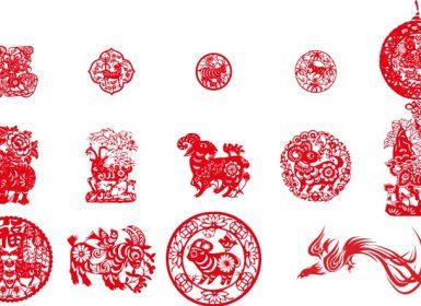 中国风中国福PPT背景图片素材模板