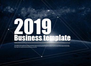 2019企业PPT模板